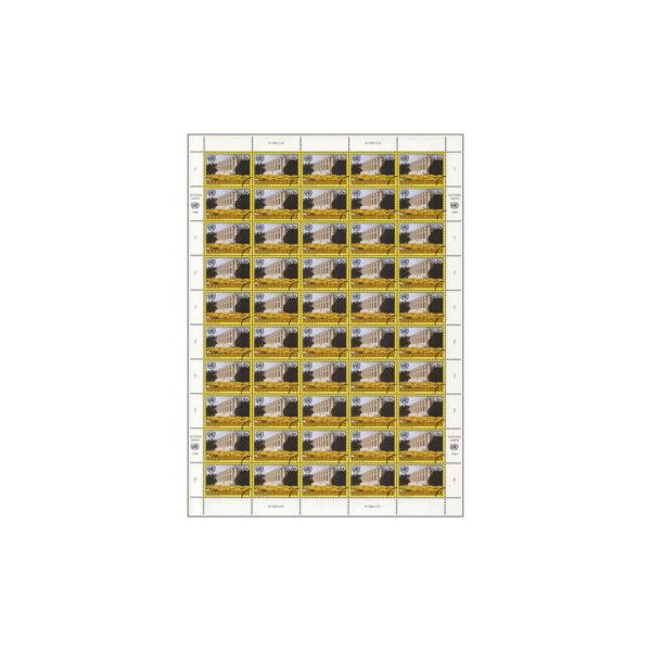DEF-G-1994_fs0.60_fullsheet