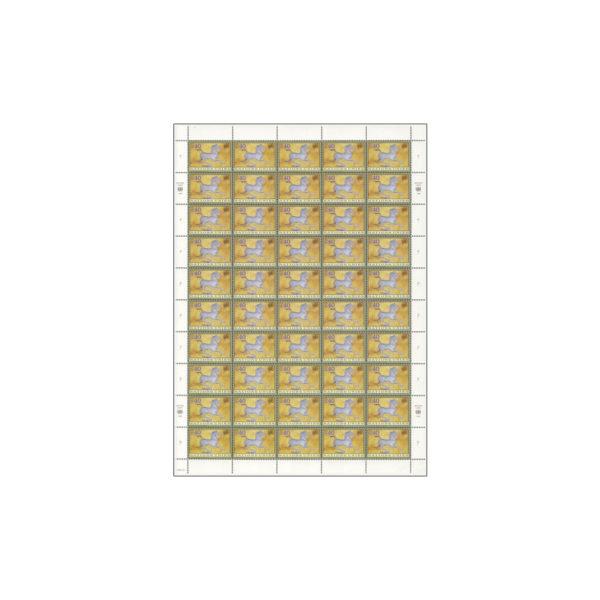DEF-G-1996_fs0.40_fullsheet