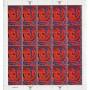 NY.2001.Rose.34.sheet