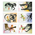 UNICEF15_stamp_set