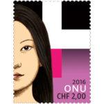 HFS16_GE2.00_stamp