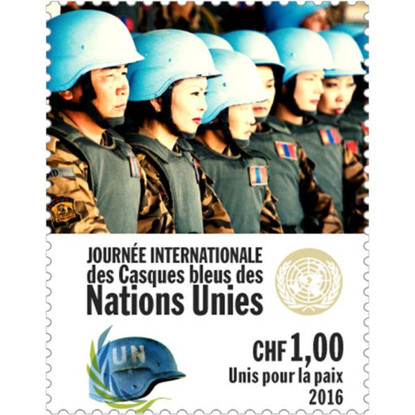 UNPK16_GE1.00_stamp