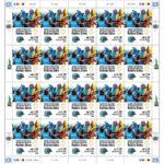 UNPK16_GE1.50_sheet