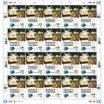 UNPK16_VI0.80_sheet