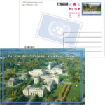 GE1.50_rev-postcard_m
