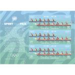 Olympic CHF 1.00 sheet