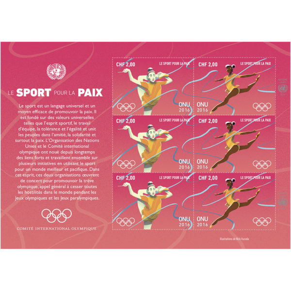 Olympic CHF 2.00 sheet
