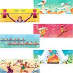 Olympic Single Set