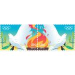 Olympic US$ 1.15 se-tenant