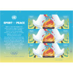 Olympic US$ 1.15 sheet
