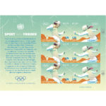 Olympic €UR 1.70 sheet