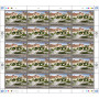 WH_Czech_stamp sheets_GE_1.50
