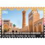 WHSR17_GE-1.00-stamp