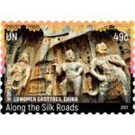 WHSR17_NY-0.49-stamp