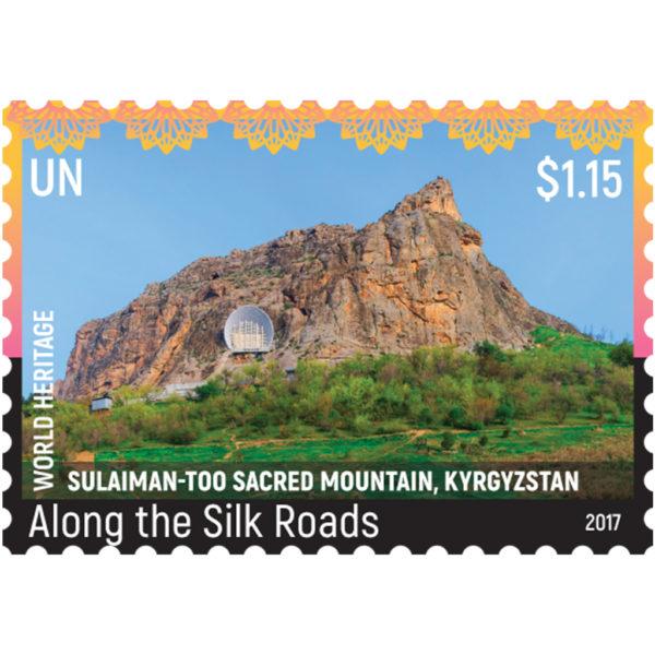 WHSR17_NY-1.15-stamp