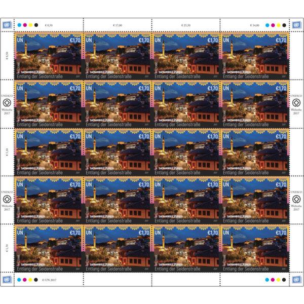 WHSR17_VI-1.70-sheet