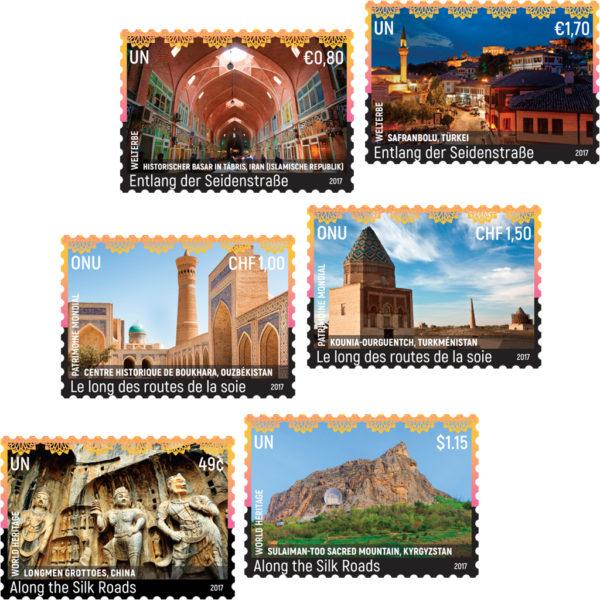WHSR17_stamp_set
