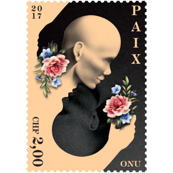 IDP17_GE-2.00-stamp
