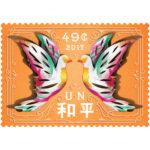 IDP17_NY-0.49-stamp
