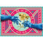 IDP17_VI-0.68-stamp