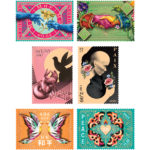 IDP17_stamp_set