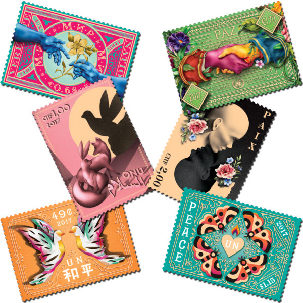 IDP17_stamps_set3