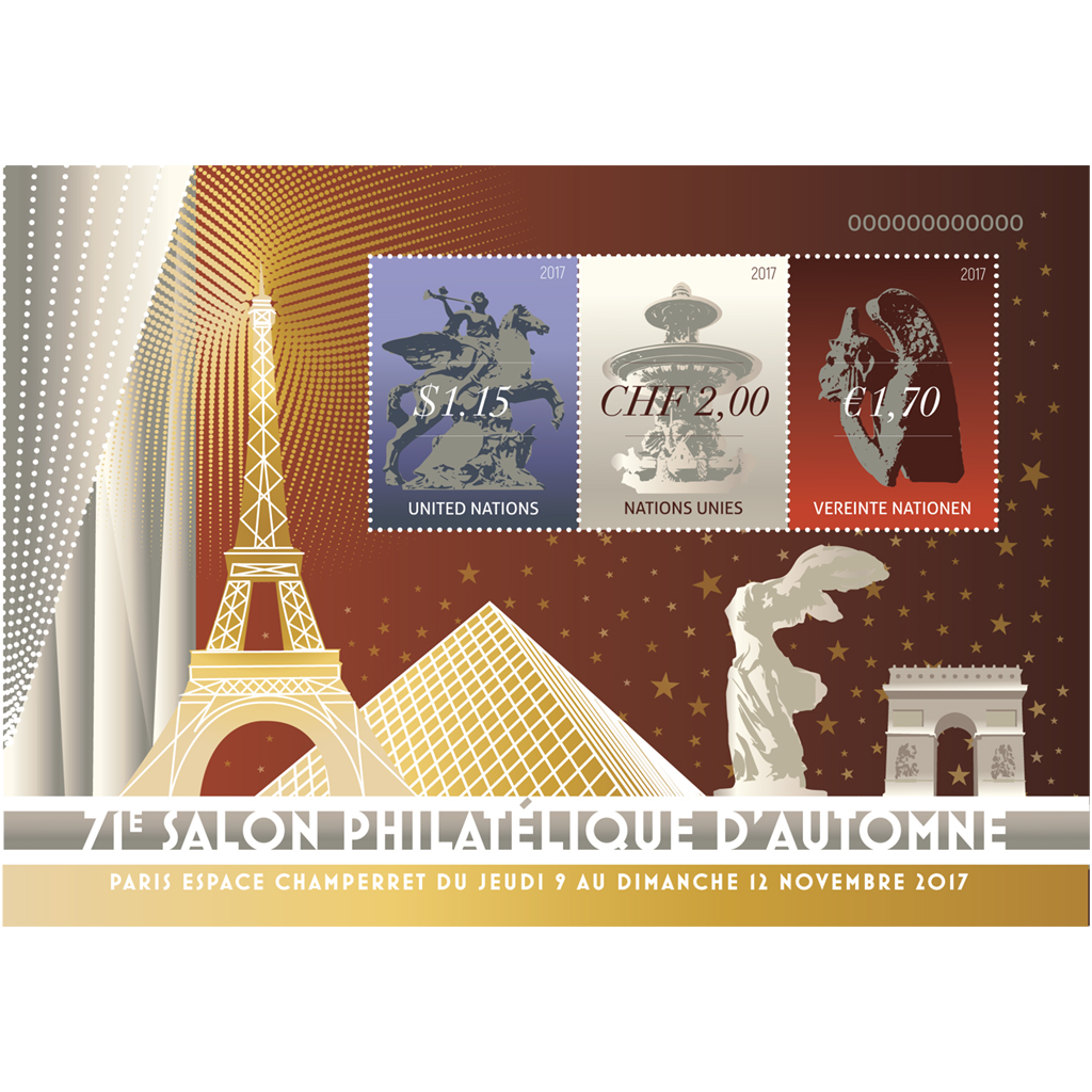71e salon philat lique d automne in paris un stamps for Salon e commerce paris 2017
