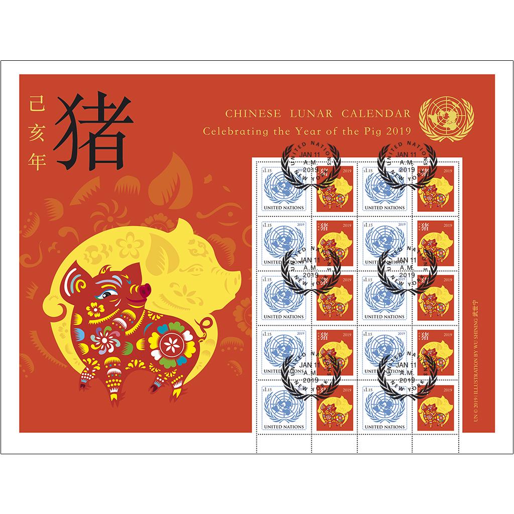 Calendario Cinese 1991.Calendario Lunare Cinese L Anno Del Maiale